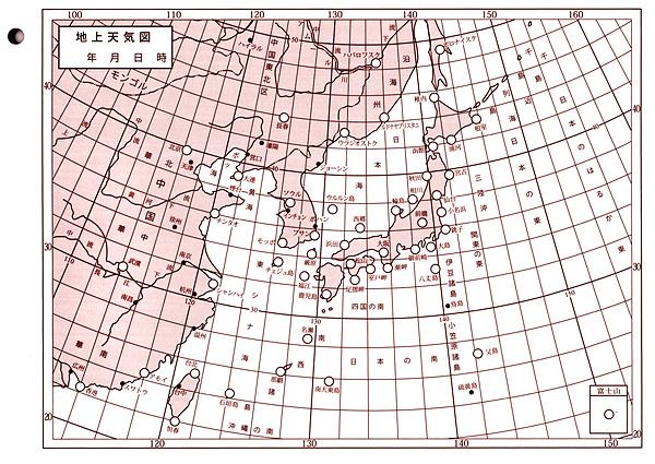 第6、7週: 天気図の作成と利用(地上天気図、高層天気図)
